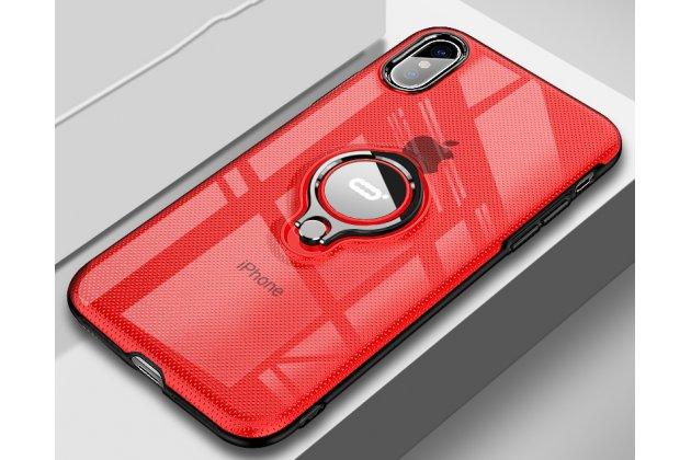 Задняя панель-крышка из прочного силикона для iPhone XS Max с магнитным держателем красная