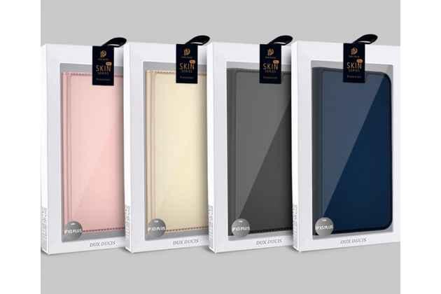Фирменный чехол-книжка водоотталкивающий с мульти-подставкой на жёсткой металлической основе для iPhone XS Max серый