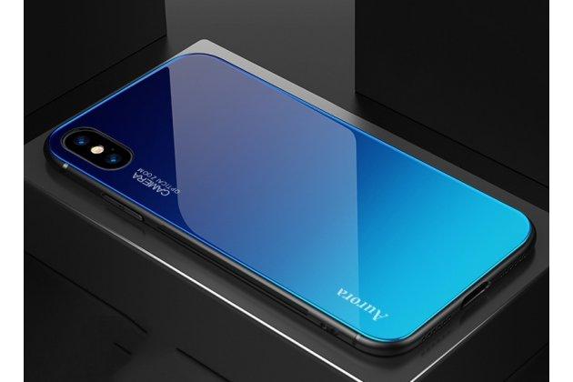 """Фирменный ультра-тонкий силиконовый чехол-бампер для iPhone XS Max с закаленным стеклом на заднюю крышку телефона """"тематика Градиент"""" синий"""