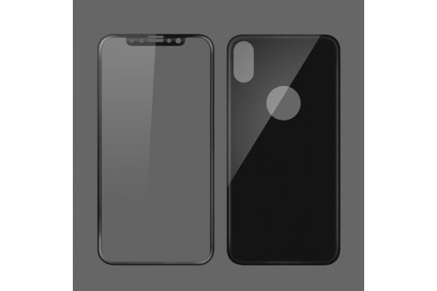 Фирменное 3D защитное изогнутое стекло с закругленными изогнутыми краями которое полностью закрывает экран / дисплей по краям с олеофобным покрытием для iPhone XS Max