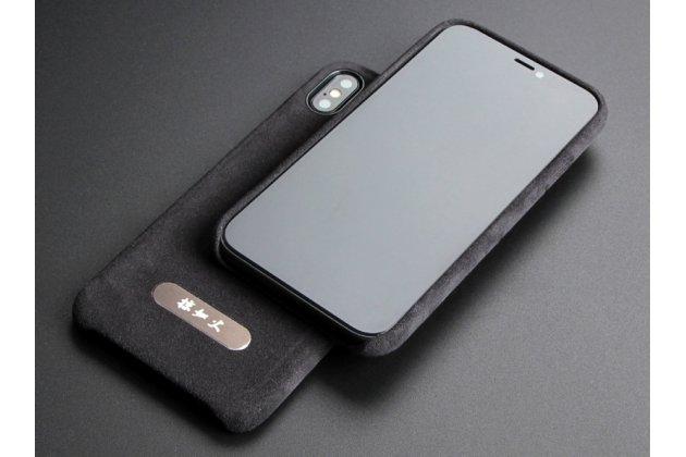 Фирменная оригинальная задняя панель-крышка-накладка из замши для iPhone XS Max в черном цвете