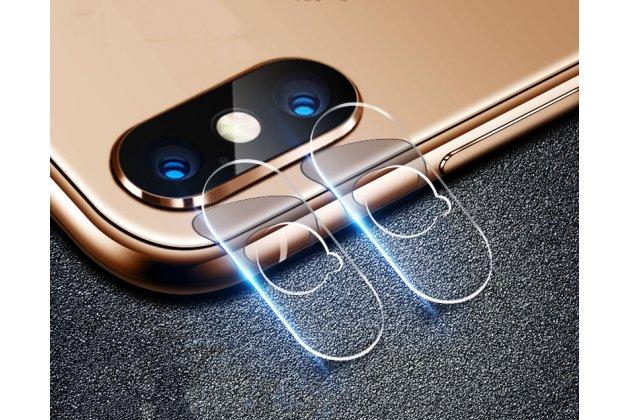 Защитное стекло для объектива камеры телефона для iPhone XS Max