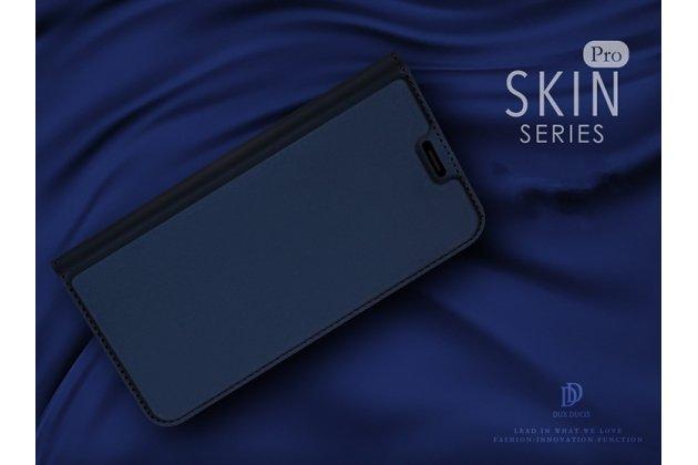 Фирменный чехол-книжка водоотталкивающий с мульти-подставкой на жёсткой металлической основе для iPhone XS Max  синий