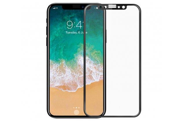 Фирменное 3D защитное изогнутое стекло с закругленными изогнутыми краями которое полностью закрывает экран / дисплей по краям с олеофобным покрытием для iPhone XR