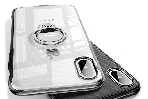 Задняя панель-крышка из прочного силикона для iPhone XR с магнитным держателем прозрачная