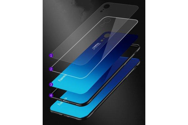 """Фирменный ультра-тонкий силиконовый чехол-бампер для iPhone XR с закаленным стеклом на заднюю крышку телефона """"тематика Градиент"""" синий"""