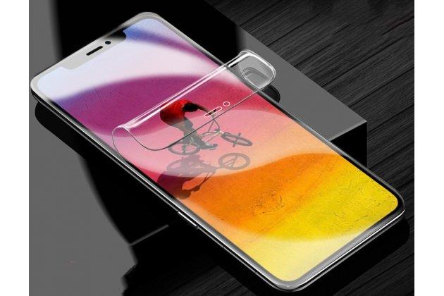 Фирменная оригинальная 3D защитная пленка с закругленными краями которое полностью закрывает экран для телефона iPhone XR глянцевая