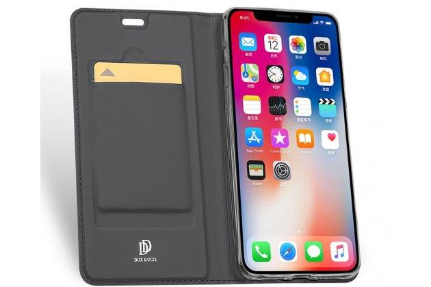 Фирменный чехол-книжка водоотталкивающий с мульти-подставкой на жёсткой металлической основе для iPhone XR серый