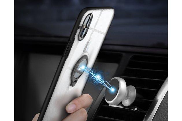 Задняя панель-крышка из прочного силикона для iPhone XR с магнитным держателем черная