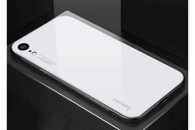 Фирменный ультра-тонкий силиконовый чехол-бампер для iPhone XR с закаленным стеклом на заднюю крышку телефона белый