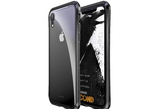 Неубиваемый противоударный ударопрочный фирменный чехол-бампер для iPhone XR с металлическими защитными углами со стеклом задней крышки Gorilla Glass цвет черный
