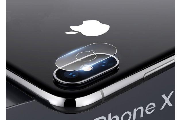 Защитное стекло для объектива камеры телефона для iPhone XR
