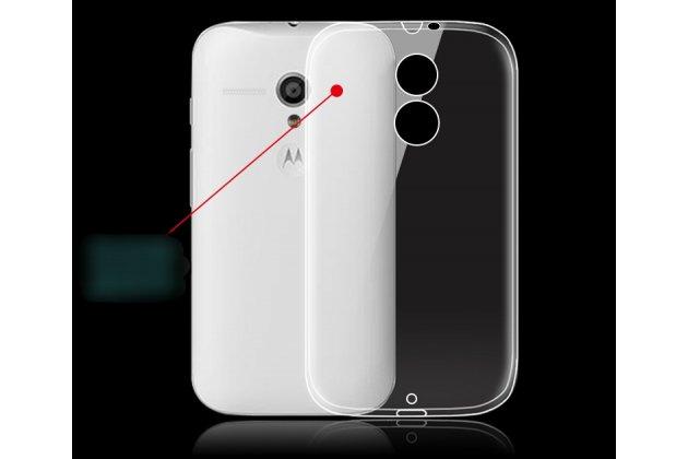 Фирменная ультра-тонкая полимерная из мягкого качественного силикона задняя панель-чехол-накладка для Motorola Moto X1  / X2 (XT1085 / XT1097) прозрачная