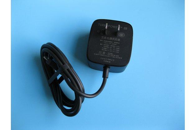 Фирменное оригинальное зарядное устройство от сети для телефона Motorola Moto X1  / X2 (XT1085 / XT1097) + гарантия