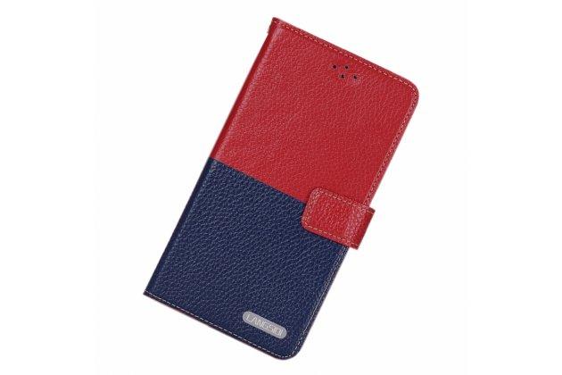 Фирменный чехол-книжка из качественной импортной кожи с подставкой застёжкой и визитницей для Motorola Moto X1  / X2 (XT1085 / XT1097) красно-синий