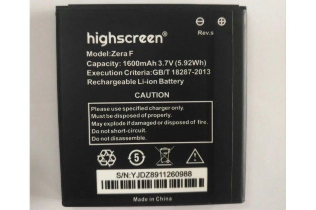 Фирменная аккумуляторная батарея 1600mAh Zera F на телефон Highscreen Zera F (rev.S) + инструменты для вскрытия + гарантия