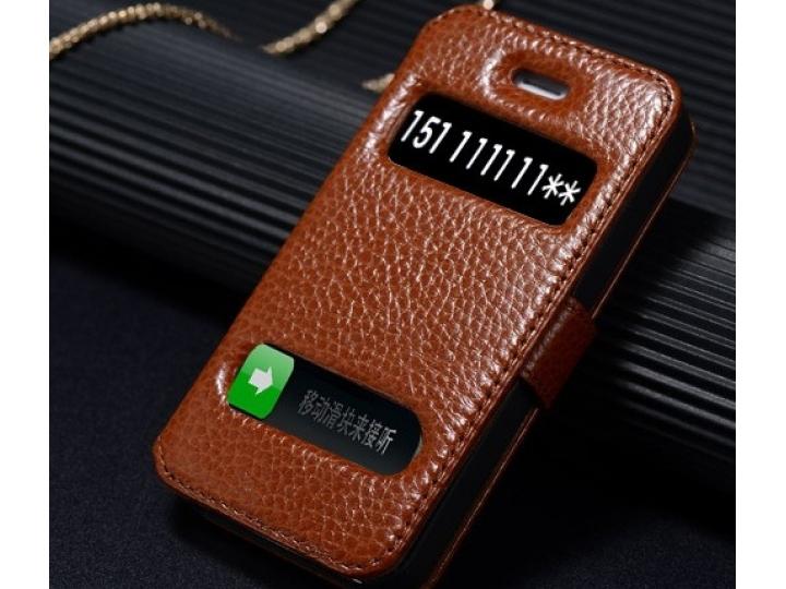 Фирменный чехол-книжка для iPhone 5S коричневый с окошком для входящих вызовов и свайпом водоотталкивающий..
