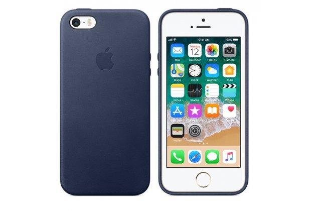 Фирменная оригинальная подлинная крышка-накладка с логотипом из тончайшего и прочного пластика обтянутая импортной кожей для iPhone 5S синяя