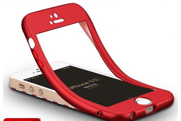 Фирменный уникальный чехол-бампер-панель с полной защитой дисплея и телефона по всем краям и углам для iPhone 5S розовое золото