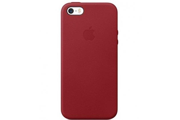 Фирменная оригинальная подлинная крышка-накладка с логотипом из тончайшего и прочного пластика обтянутая импортной кожей для iPhone 5S красная