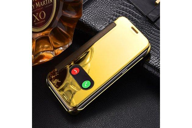 """Чехол-книжка с дизайном """"Clear View Cover"""" полупрозрачный с зеркальной поверхностью для iPhone 5S золотой"""