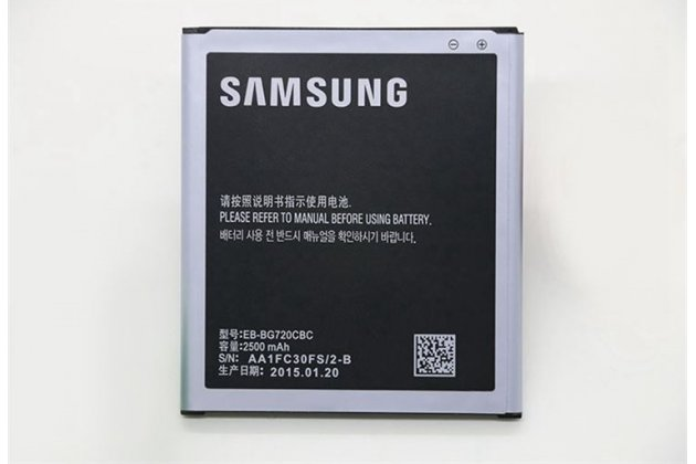 Фирменная аккумуляторная батарея 2500mAh EB-BG720CBC на телефон Samsung Galaxy Grand 3 SM-G7200 + инструменты для вскрытия + гарантия