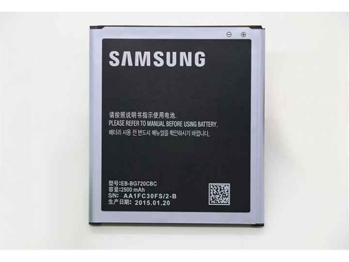 Фирменная аккумуляторная батарея 2500mAh EB-BG720CBC на телефон Samsung Galaxy Grand 3 SM-G7200 + инструменты ..