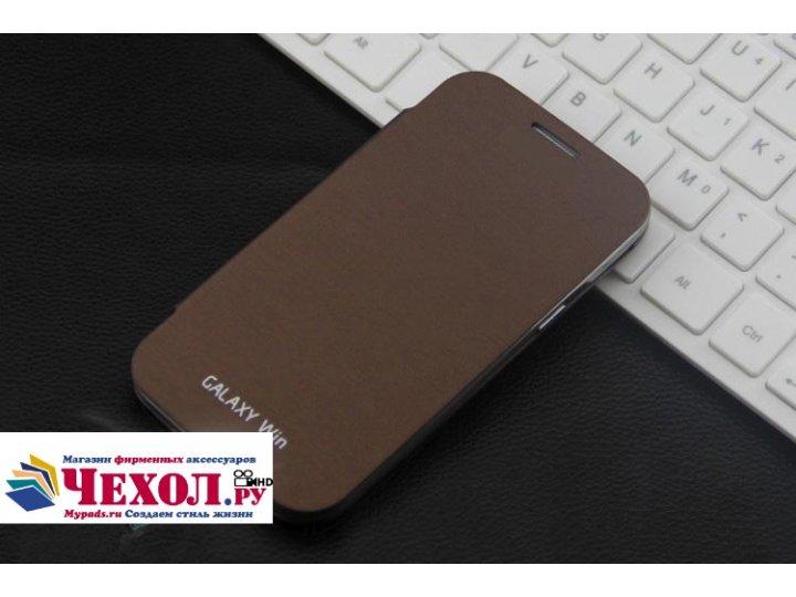 Фирменный оригинальный подлинный чехол из кожи с логотипом для Samsung Galaxy Win GT-I8552 коричневый..