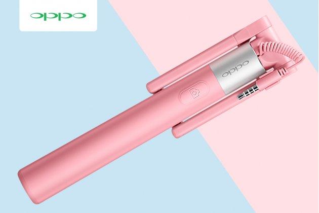 Оригинальная фирменная телескопическая селфи-палка/ монопод Oppo проводная не требующая подзарядки розовая