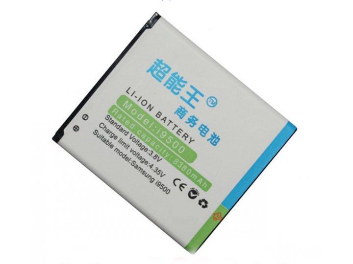Усиленная батарея-аккумулятор большой повышенной ёмкости 8380 mAh для телефона Samsung Galaxy Mega 5.8 GT-i915..