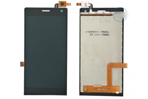 Фирменный LCD-ЖК-сенсорный дисплей-экран-стекло в сборе с тачскрином на телефон Highscreen Verge черный + гарантия