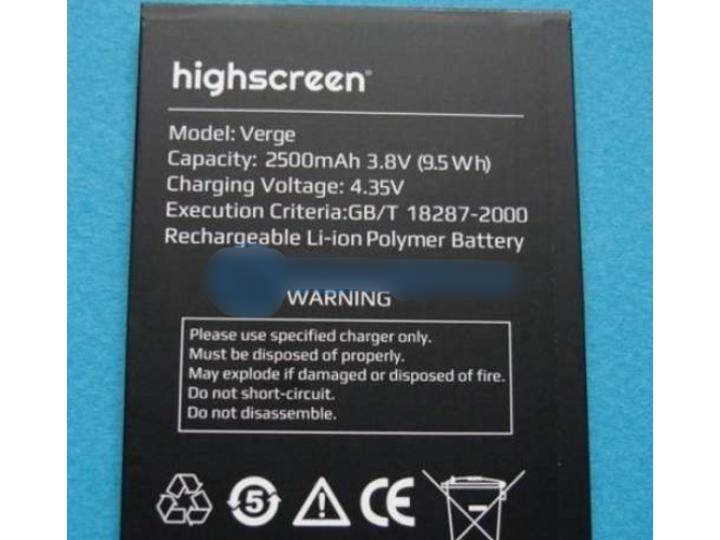 Фирменная аккумуляторная батарея 2500mAh Verge на телефон Highscreen Verge + инструменты для вскрытия + гарант..