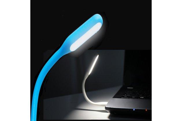 Светодиодный универсальный компактный гибкий USB LED фонарик для стационарного компьютера, ноутбука и повербанка
