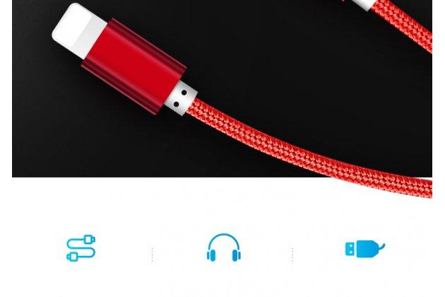 Фирменный аудио-кабель AUX  jack 3.5 (m) - Lighting для iPhone 6/7/8/X для подключения акустических систем