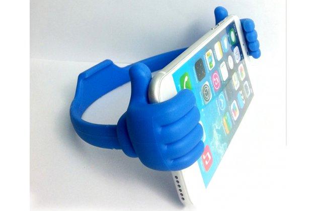 """Фирменная универсальная подставка под планшет и телефон """"Очумелые ручки"""" ваше устройство будет в надежных руках"""