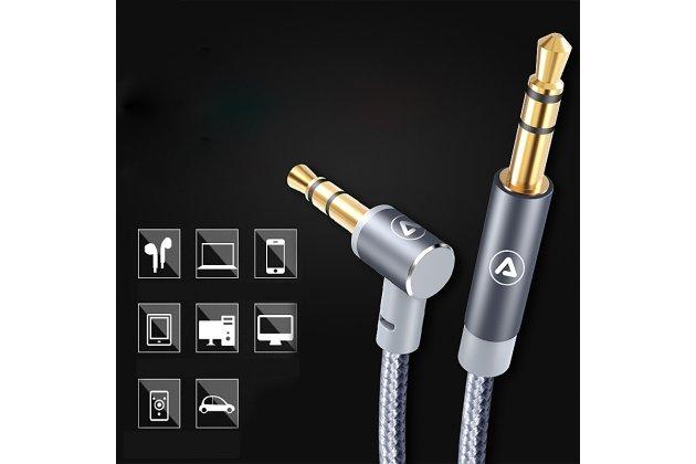 Фирменный автомобильный аудио-кабель AUX jack 3.5 (m) - jack 3.5 (m) (г-образный) 1,5м