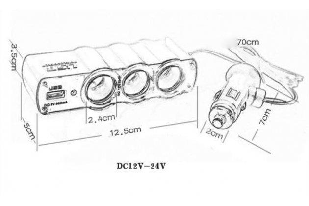 Автомобильное зарядное устройство разветвитель прикуривателя 24 / 12v на три гнезда + USB (500 MA)