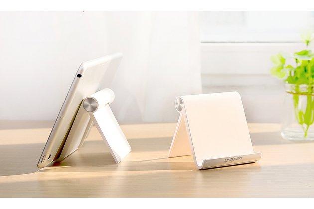 Фирменная универсальная настольная подставка UGREEN для всех видов телефонов из прочного пластика белого цвета