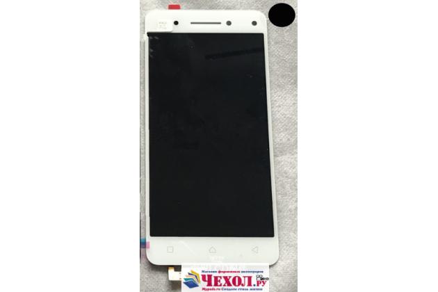 Фирменный LCD-ЖК-сенсорный дисплей-экран-модуль запчасть в сборе с тачскрином на телефон Lenovo Vibe S1 черный + гарантия