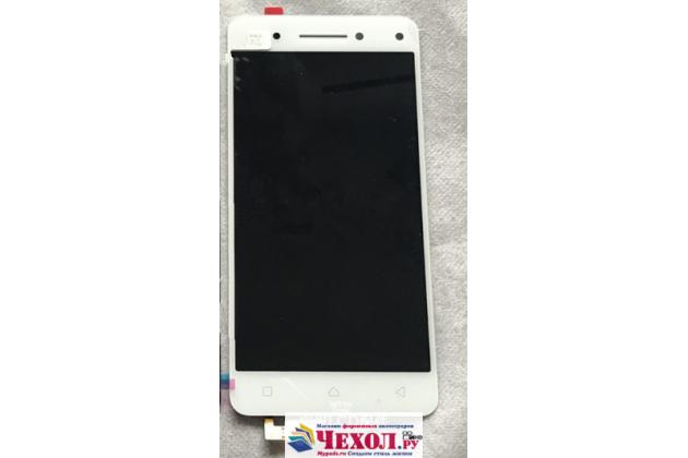 Фирменный LCD-ЖК-сенсорный дисплей-экран-модуль запчасть в сборе с тачскрином на телефон Lenovo Vibe S1 белый + гарантия