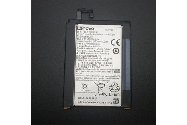 Фирменная аккумуляторная батарея 2420 mAh на телефон Lenovo Vibe S1 + инструменты для вскрытия + гарантия