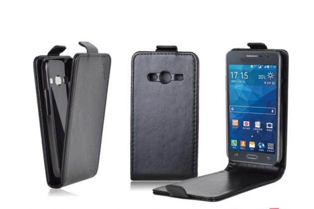 Фирменный оригинальный вертикальный откидной чехол-флип для Samsung Galaxy Ace 4 Neo SM-G318H/DS / Samsung Galaxy V Plus черный из натуральной кожи Prestige