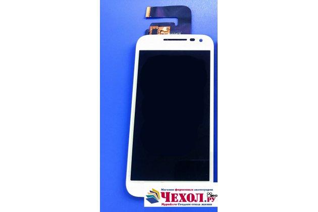 Фирменное сенсорное-стекло-тачскрин на Motorola Moto G3 Gen.3 (XT1550/ XT1548) белый + инструменты для вскрытия + гарантия