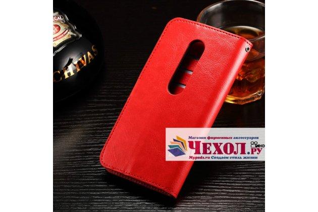 Фирменный чехол-книжка из качественной импортной кожи с подставкой застёжкой и визитницей для Motorola Moto G3 Gen.3 (XT1550/ XT1548) красный