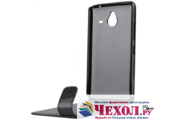 Фирменный оригинальный вертикальный откидной чехол-флип для Motorola Moto G3 Gen.3 (XT1550/ XT1548) черный из натуральной кожи Prestige