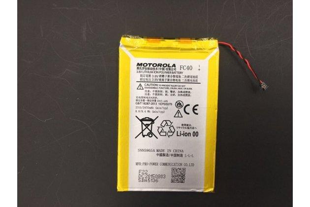 Фирменная аккумуляторная батарея 2315 mAh на телефон Motorola Moto G3 Gen.3 (XT1550/ XT1548) + инструменты для вскрытия + гарантия