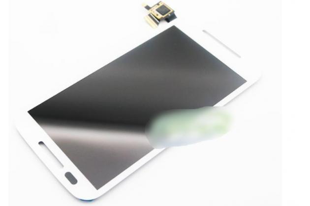 Фирменный LCD-ЖК-сенсорный дисплей-экран-стекло в сборе с тачскрином на телефон Motorola Moto E (XT1021/ XT1022/ XT1025) / Motorola Moto E Dual sim белый + гарантия
