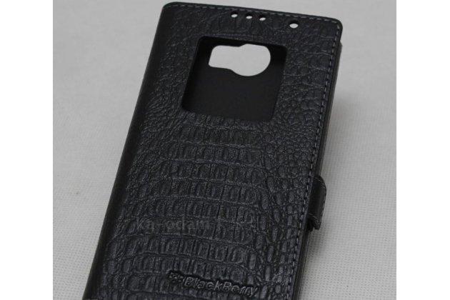 Фирменный оригинальный чехол-книжка с логотипом для BlackBerry Priv черный из кожи крокодила с окошком для входящих вызовов