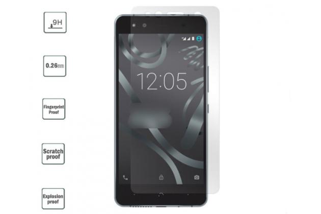 Фирменное защитное закалённое противоударное стекло для телефона BQ Aquaris X5 Cyanogen Edition/ X5 Android Version 16Gb/32Gb из качественного японского материала премиум-класса с олеофобным покрытием