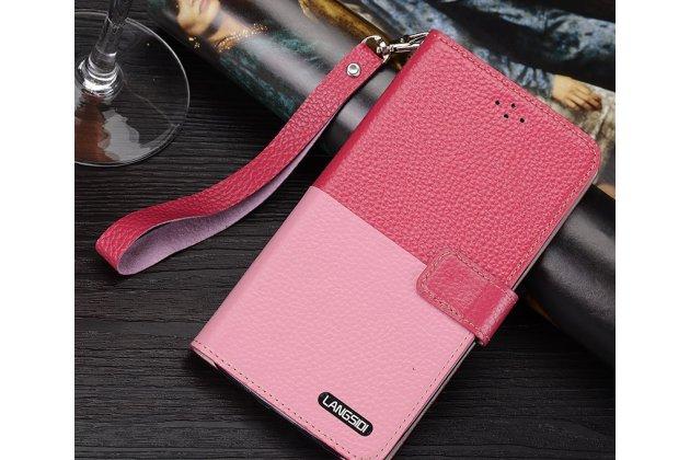 Фирменный чехол-книжка из качественной импортной кожи с подставкой застёжкой и визитницей для Philips Xenium V787 розовый